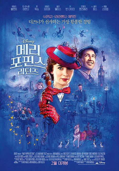 메리 포핀스 리턴즈(Mary Poppins Returns, 2018)