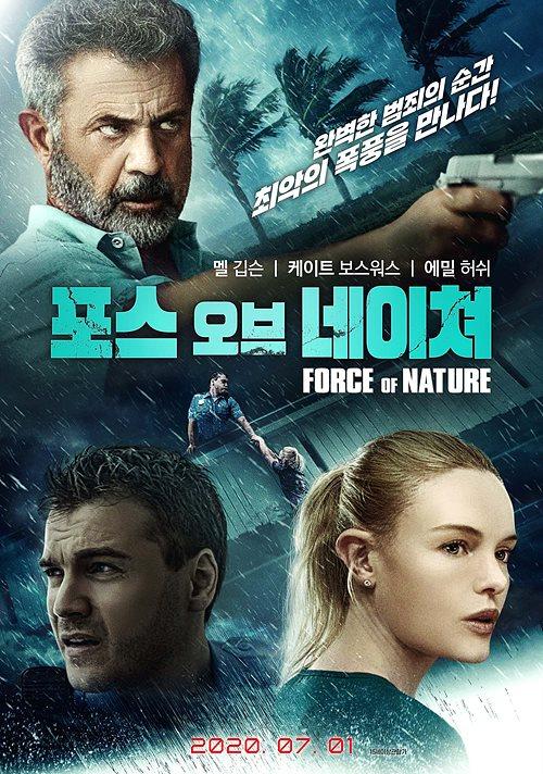 포스 오브 네이쳐(Force of Nature, 2020)