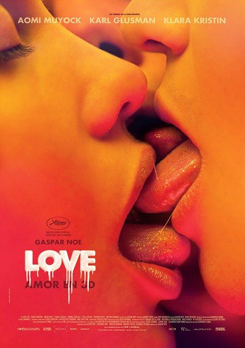 러브(Love, 2015)