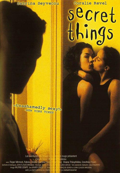 남자들이 모르는 은밀한 것들(Secret Things, 2002)