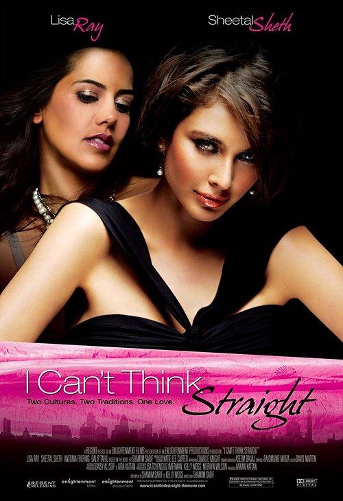 아이 캔트 싱크 스트레이트(I Cant Think Straight, 2008)