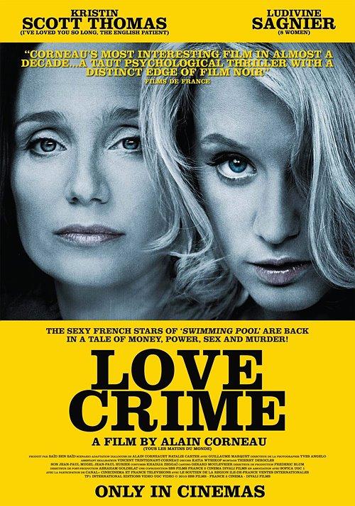 러브 크라임(Love Crime, 2010)